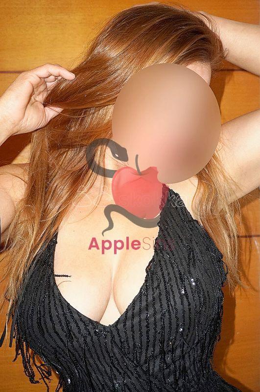 escorts, anuncios eróticos